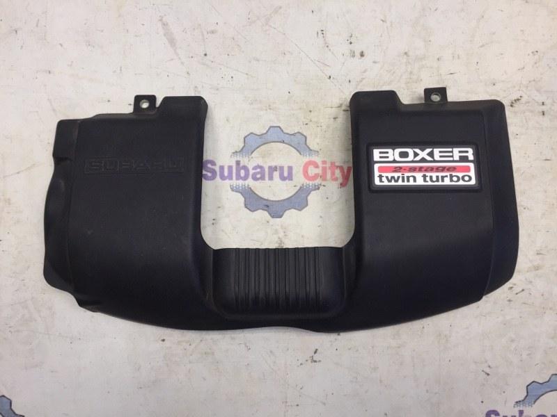 Крышка двс декоративная Subaru Legacy BE EJ206 1998 (б/у)
