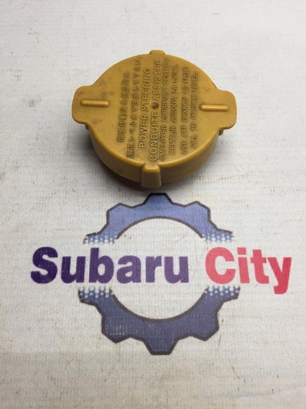 Крышка бочка гур Subaru Legacy BE EJ15 1998 (б/у)