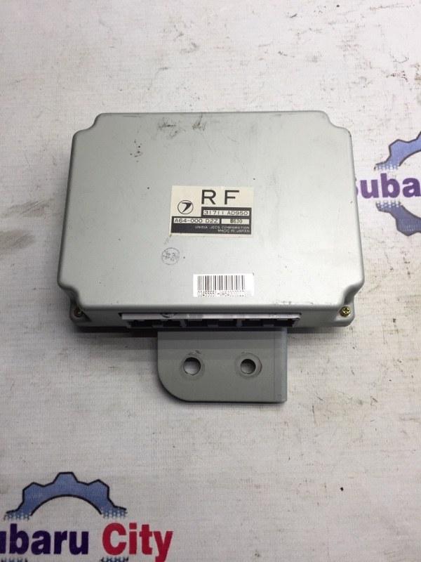 Блок управления акпп Subaru Legacy BE EJ20 1998 (б/у)