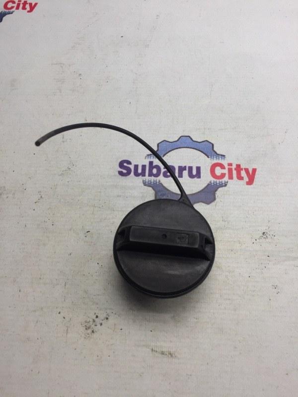 Пробка топливного бака Subaru Legacy BE EJ20 2006 (б/у)