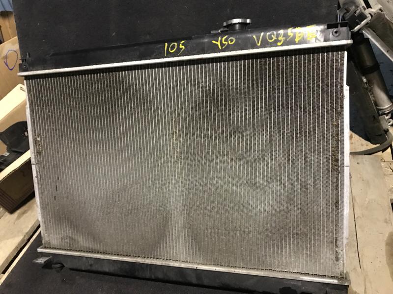 Радиатор двс Nissan Fuga PNY50 VQ35 (б/у)