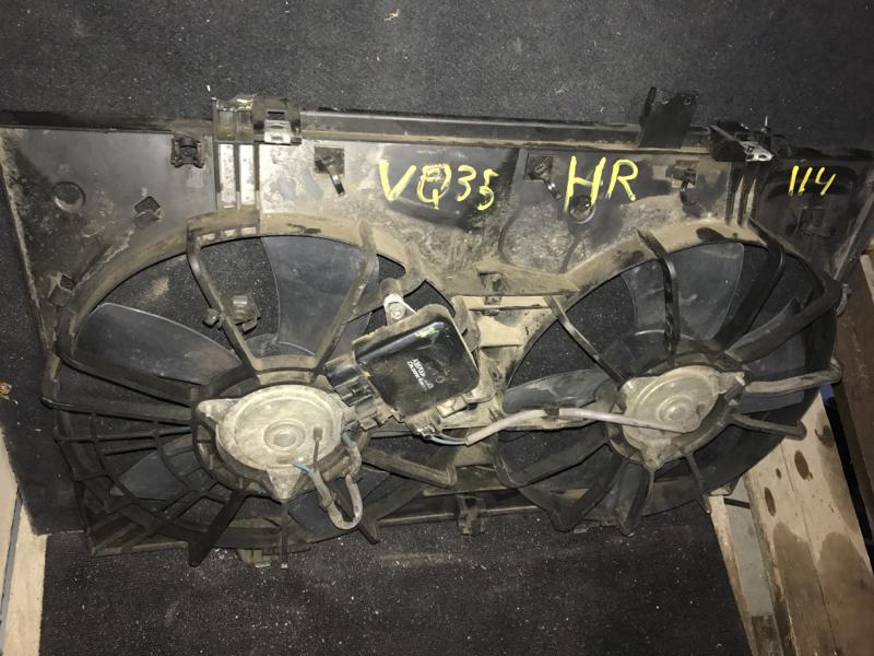 Диффузор радиатора Nissan Fuga PNY50 VQ35HR 2008 (б/у)
