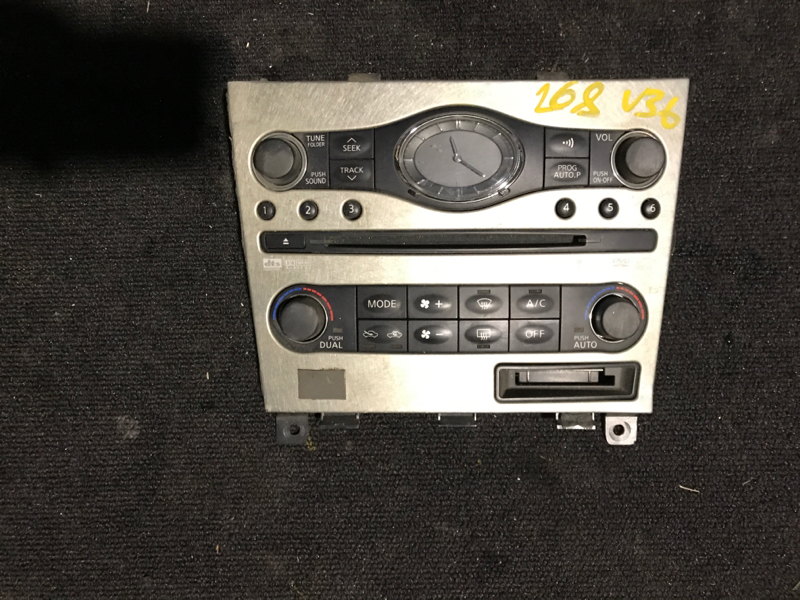 Консоль с часами Nissan Skyline PV36 VQ35HR 2007 (б/у)