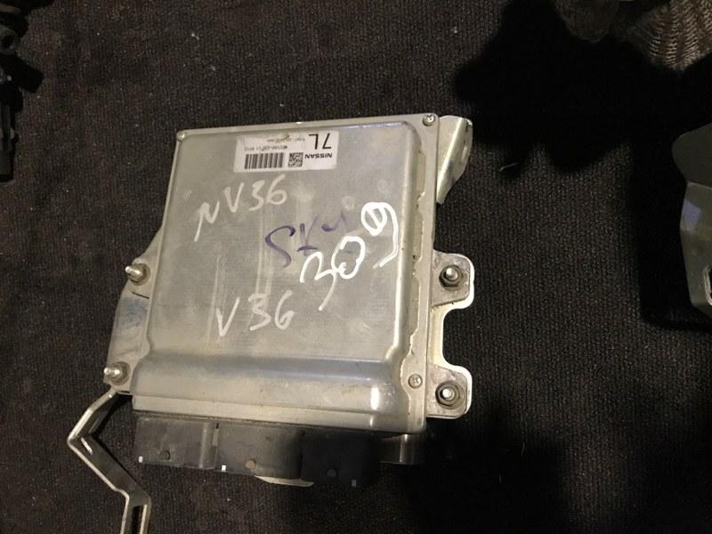 Блок управления двс Nissan Skyline PV36 VQ35HR 2007 (б/у)