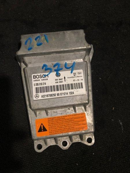 Блок управления аирбаг Mercedes-Benz S-Class W221 273 2009 (б/у)