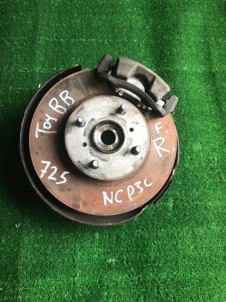 Ступица Toyota Funcargo NCP20 2NZFE передняя правая (б/у)