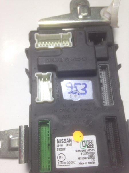 Электронный блок Nissan Skyline PV36 VQ35HR 2007 (б/у)
