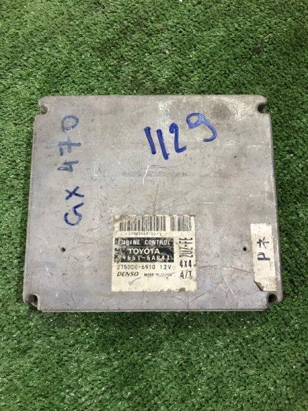 Блок управления двс Lexus Gx470 UZJ120 2UZ-FE 2004 (б/у)