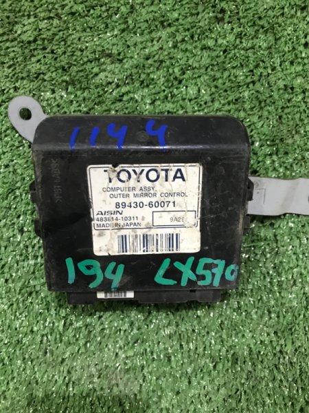 Электронный блок Lexus Lx570 GRJ200 1VDFTV 2009 (б/у)