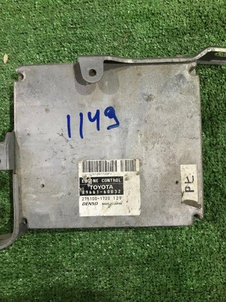 Блок управления двс Lexus Gx470 UZJ120 2UZ-FE (б/у)