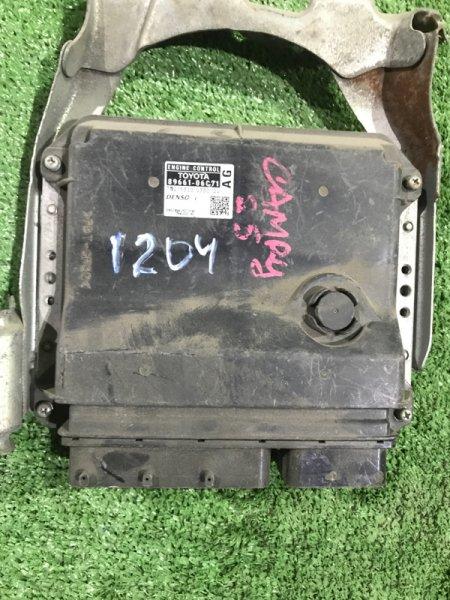 Блок управления двс Toyota Camry ACV40 2AZFE 2004 (б/у)