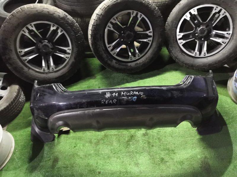 Бампер Nissan Murano PNZ50 задний (б/у)