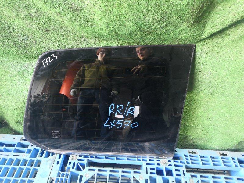 Стекло собачатника Lexus Lx570 URJ201 3URFE 2008 заднее правое (б/у)