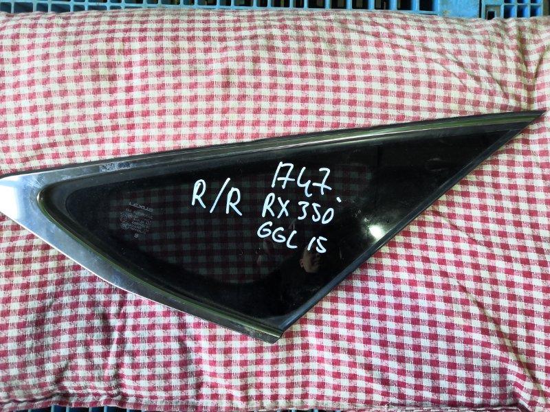 Стекло кузова Lexus Rx350 AGL10 заднее правое (б/у)
