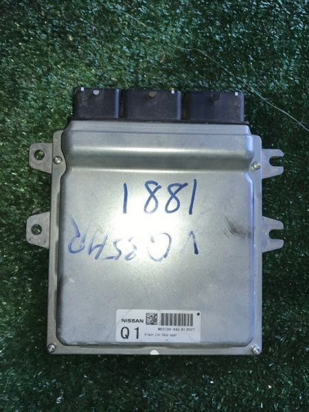 Блок управления двс Nissan Fuga PNY50 VQ35DE (б/у)