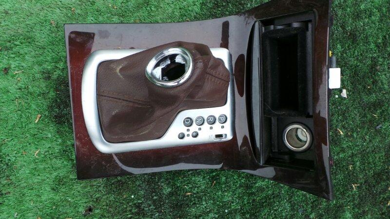 Консоль кпп Nissan Skyline Crossover J50 VQ37VHR 2010 (б/у)