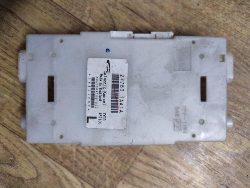 Блок управления Nissan Murano Z51 VQ35 (б/у)