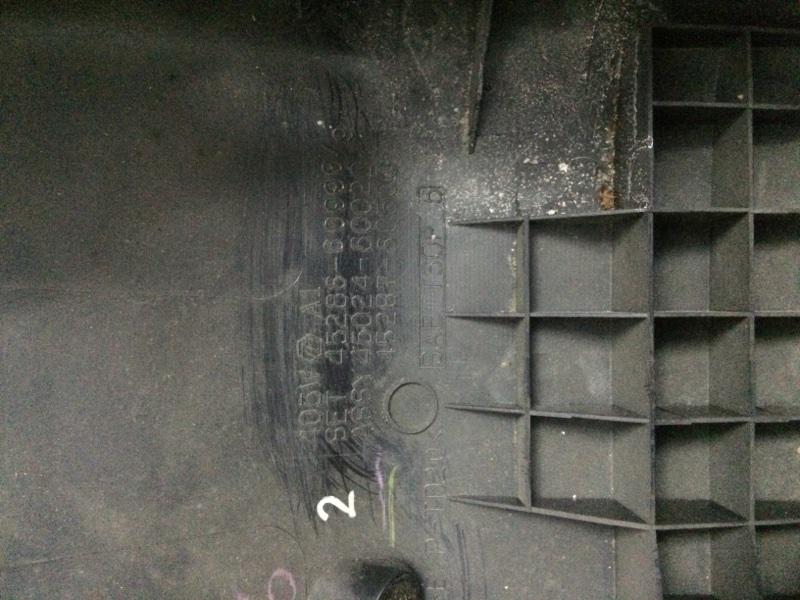 Кожух рулевой колонки Toyota Lexus Lx570 URJ201L 3URFE с 2007 передний верхний (б/у)