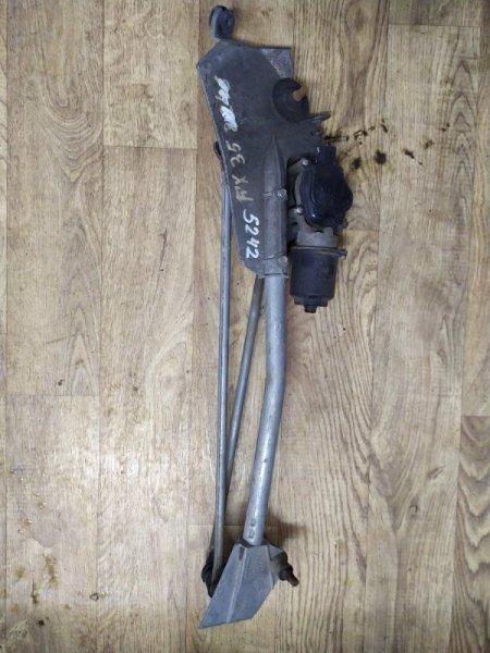 Трапеция дворников Infiniti Fx35 S50 VQ35DE 2006 (б/у)