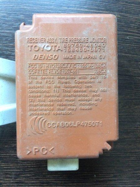 Блок управления Lexus Rx350 GGL10 2GR (б/у)