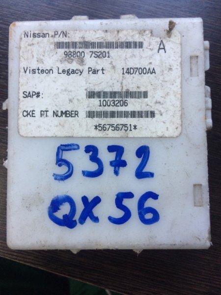 Блок управления Infiniti Qx56 JA60 VK56DE (б/у)