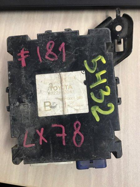 Блок управления Lexus Lx570 URJ201 3URFBE (б/у)