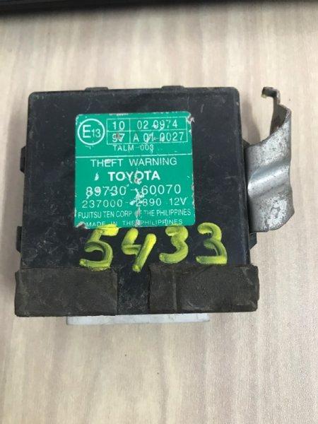 Блок управления Lexus Gx470 UZJ120 2UZFE (б/у)