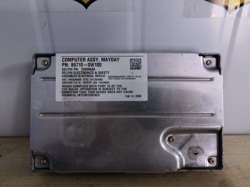Электронный блок Lexus Lx570 URJ201W 3UR 2009 (б/у)