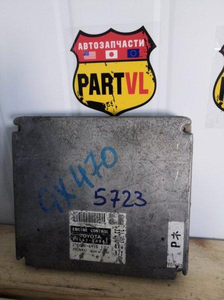 Блок управления двс Lexus Gx470 UZJ120 2UZ (б/у)