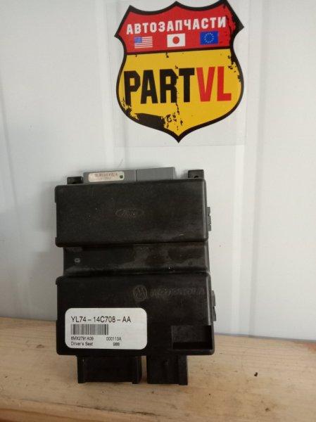Электронный блок Lincoln Navigator U228 5.4L V8 SOHC 24V TRITON 2005 (б/у)