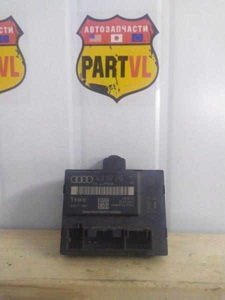 Электронный блок Audi Q7 4LB BAR (б/у)