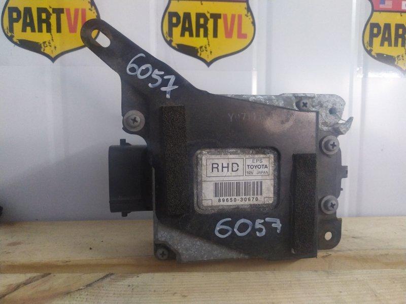 Электронный блок Lexus Gs450H GWS191 2GRFSE 2006 (б/у)