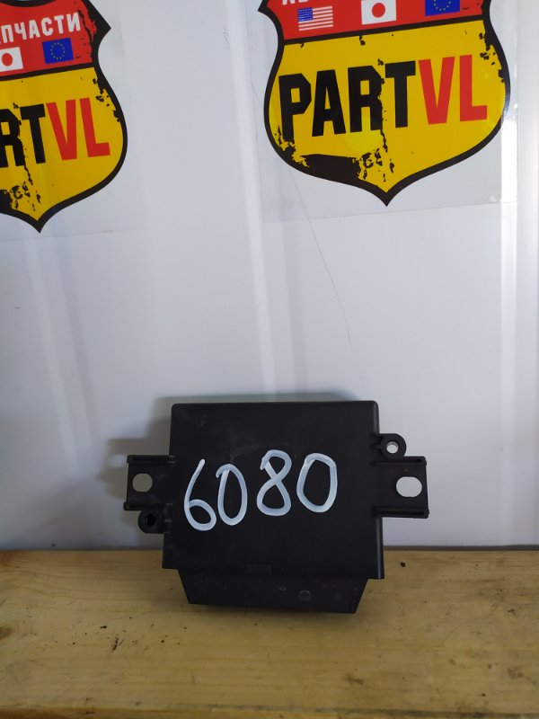 Электронный блок Audi Q7 4LB BHK (б/у)
