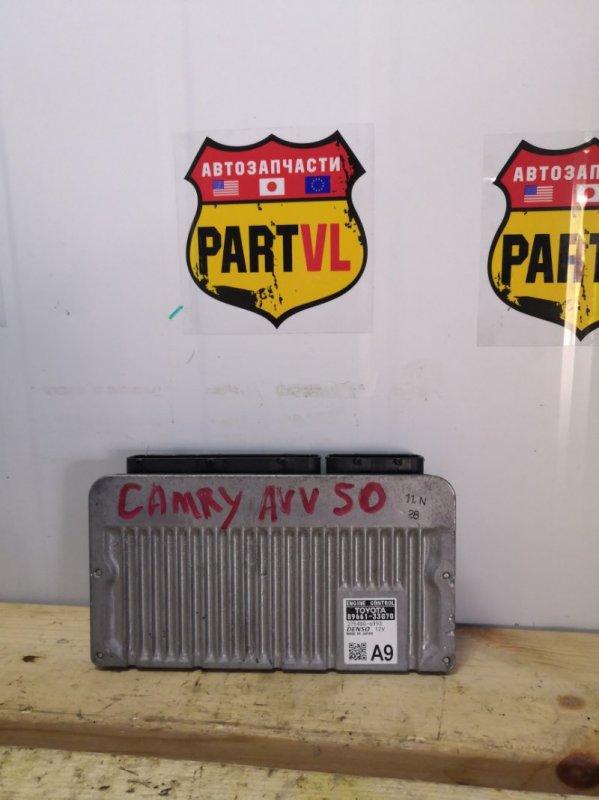 Блок управления двс Toyota Camry AVV50 2ARFXE (б/у)