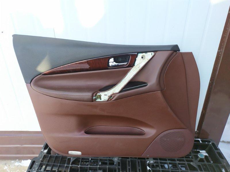 Обшивка дверей Nissan Skyline Crossover J50 VQ37VHR 2010 передняя левая (б/у)