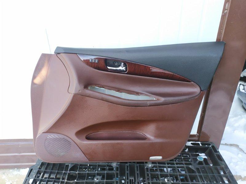 Обшивка дверей Nissan Skyline Crossover J50 VQ37VHR 2010 передняя правая (б/у)