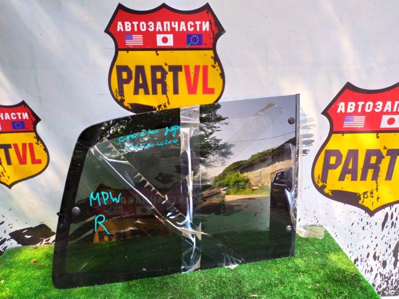 Стекло собачатника Mazda Mpv MPV заднее правое (б/у)