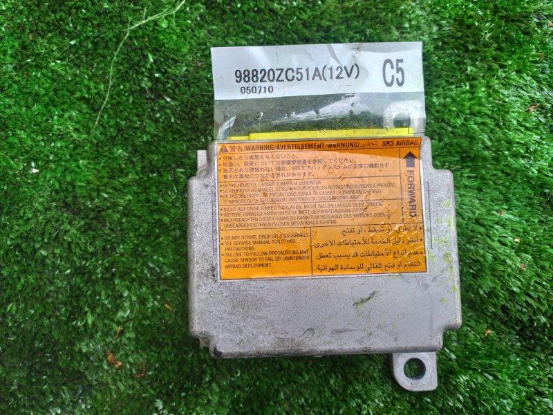 Блок управления airbag Nissan Armada TA60 VK56DE (б/у)