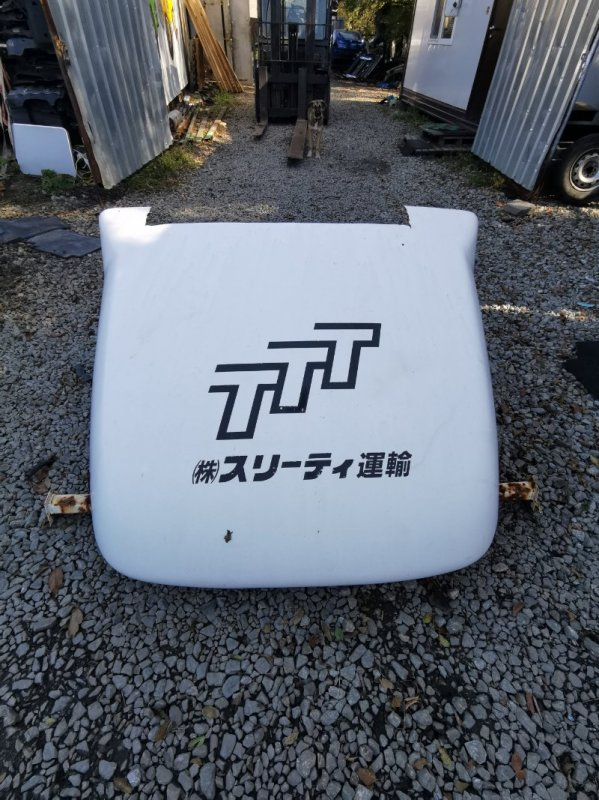 Спойлер Hino Ranger FC111A J07EJ7-6 2005 (б/у)