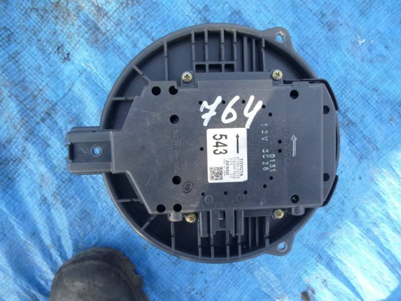 Мотор печки Toyota Brevis JCG10 1GFE (б/у)
