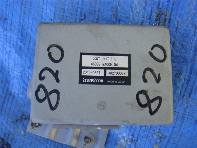 Блок управления тормозами Nissan Atlas SZ5F24 ZD30 2013 (б/у)