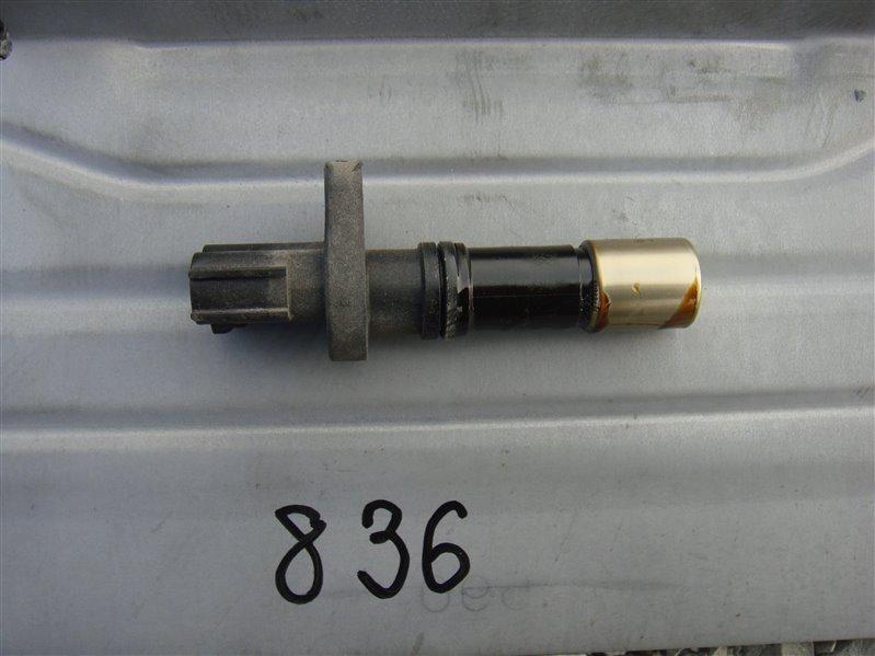 Датчик положения коленчатого вала Toyota Allion ZRT260 2ZRFAE 2010 (б/у)