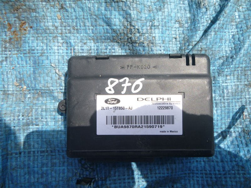 Блок управления автопарковкой Ford Lincoln Navigator 5.4 2004 (б/у)