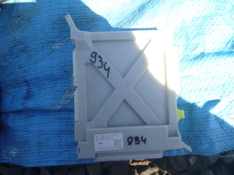 Блок предохранителей Toyota Crown GWS204 2GRFSE 2011 (б/у)