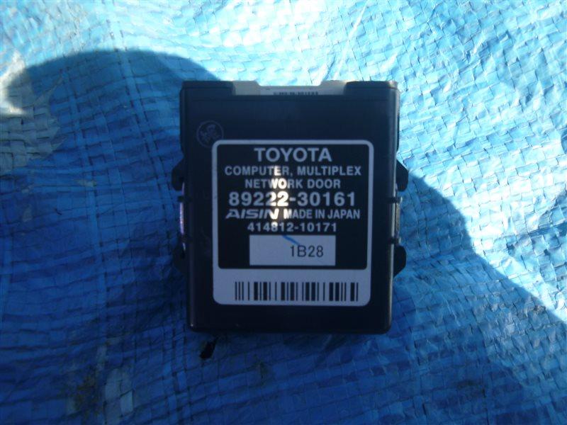 Блок управления дверьми Toyota Crown GWS204 2GRFSE 2011 (б/у)