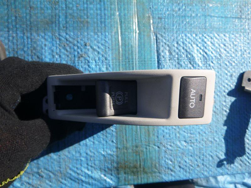 Ручка ручного тормоза Lexus Ls460H USF40 1URFSE 2008 (б/у)