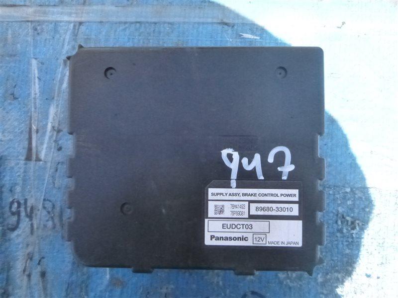 Блок управления тормозами Lexus Ls600Hl UVF46 2UR-FSE 2007 (б/у)