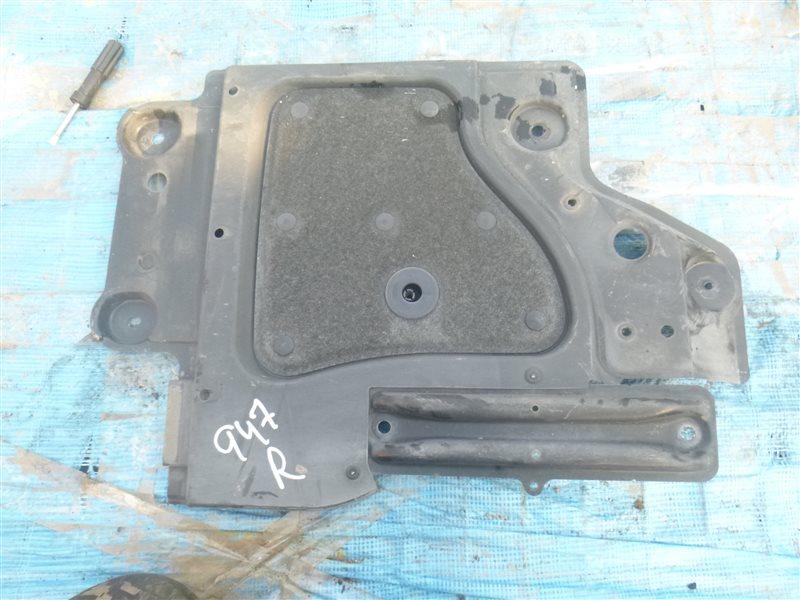 Защита днища Lexus Ls600Hl UVF46 2UR-FSE 2007 правая (б/у)