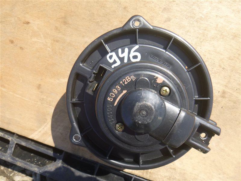 Мотор печки Mitsubishi Pajero V63W (б/у)