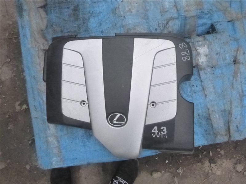 Декоративная крышка двс Toyota Soarer UZZ40 3UZFE 2001 (б/у)